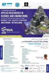 پوستر پنجمین کنفرانس بین المللی پژوهش های کاربردی در علوم و مهندسی