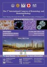 پوستر دومین کنگره بین المللی هماتولوژی و هماتوپاتولوژی