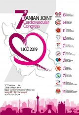 پوستر  هفتمین,  کنگره,  مشترک, قلب و  عروق,  ایران,