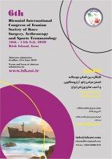 پوستر ششمین کنگره بین المللی دوسالانه انجمن جراحی زانو، آرتروسکوپی و آسیب های ورزشی ایران