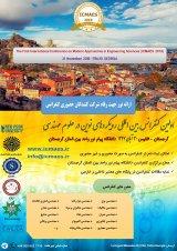 پوستر اولین کنفرانس بین المللی رویکردهای نوین در علوم مهندسی