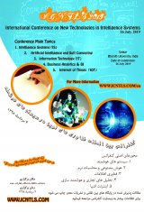 پوستر کنفرانس بین المللی فناوری های نوین در سیستم هوشمند