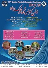 پوستر بیستمین کنفرانس شیمی فیزیک ایران (IPCC20)