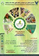 پوستر اولین همایش ملی فیتوشیمی گیاهان دارویی، ارتقاء سلامت و تجارت