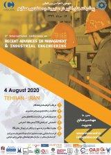 پوستر سومین کنفرانس بین المللی پیشرفت های اخیر در مدیریت و مهندسی صنایع