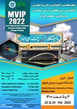 پوستر دوازدهمین کنفرانس ملی و دومین کنفرانس بینالمللی بینایی ماشین و پردازش تصویر ایران