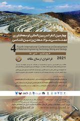 پوستر چهارمین کنفرانس بین المللی توسعه فناوری مهندسی مواد، معدن و زمین شناسی