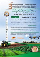 پوستر سومین کنفرانس بین المللی مطالعات مهندسی کشاورزی، زراعت و اصلاح نباتات