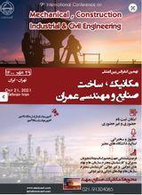 پوستر نهمین کنفرانس بین المللی مکانیک، ساخت، صنایع و مهندسی عمران