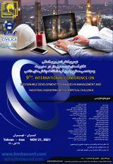 پوستر نهمین کنفرانس بین المللی تکنیک های توسعه پایدار در  مدیریت و مهندسی صنایع با رویکرد شناخت چالش های دائمی